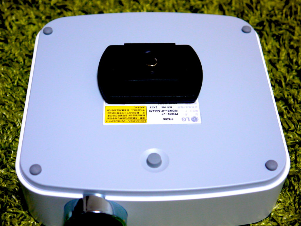 LG pf50Ks プロジェクター 裏面 画像