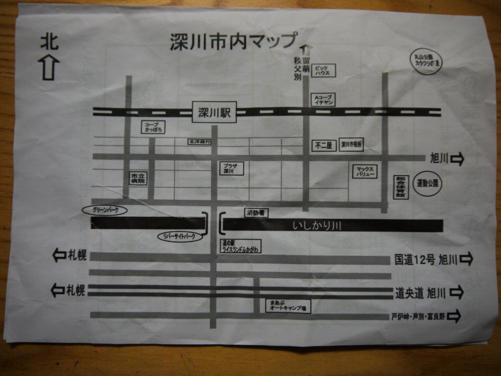 深川市内マップ