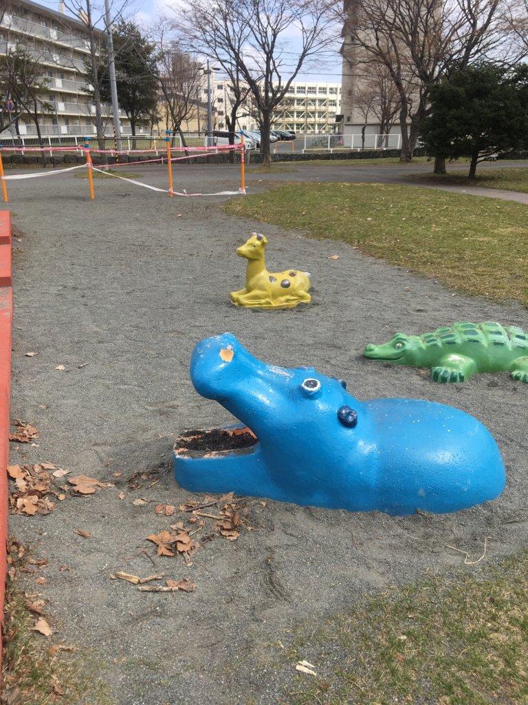 農試公園 幼児遊具