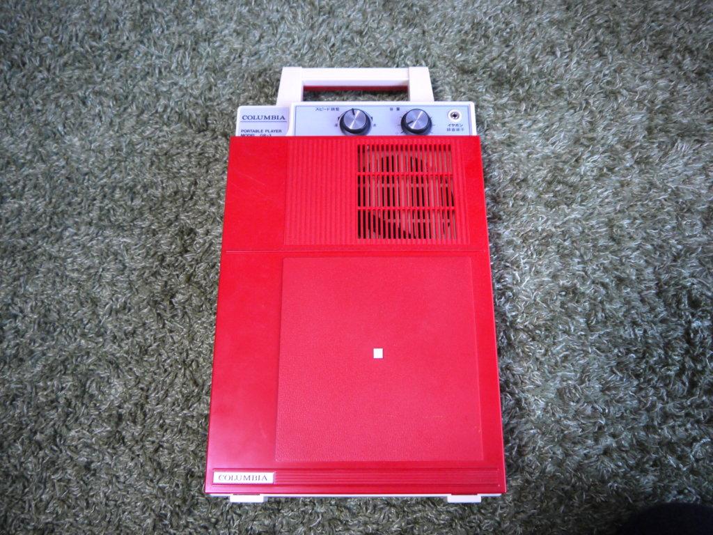 GP−3 レコードプレイヤー カバー