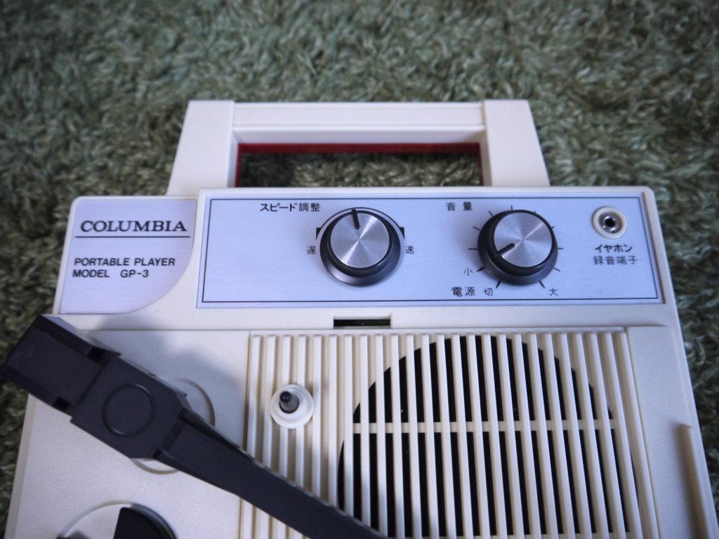 GP−3 レコードプレイヤー スイッチ類