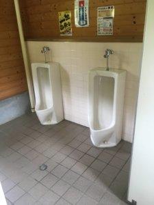 道民の森 トイレ内部写真