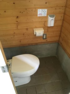 道民の森 トイレ内部写真 水洗トイレ