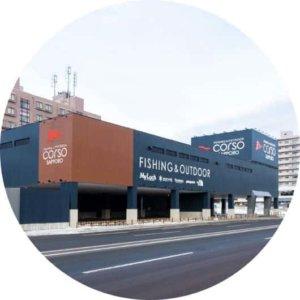 ルソ 札幌 アイキャッチ