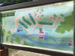 いわみざわ公園一般サイト