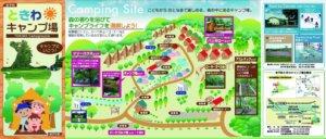 ときわ公園キャンプ場 MAP