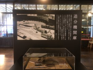 D51 道の駅博物館