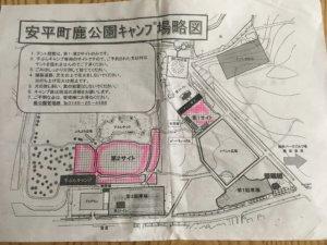 鹿公園キャンプ場 MAP