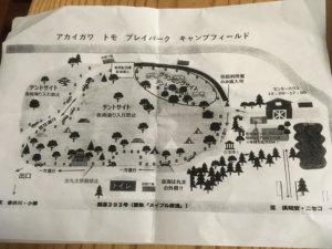 赤井川キャンプ場 マップ