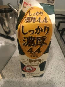 濃厚な牛乳