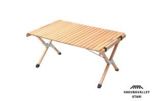 小谷村 ロールトップテーブル