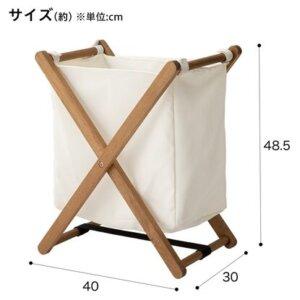 ニトリ 木製ストッカー