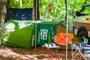 キャンプのれん イメージ画像