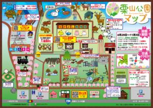 栗山公園map