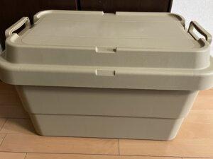 ゴードンミラー 収納ボックス コヨーテ
