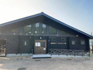 滝里湖オートキャンプ場 炊事場